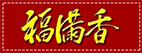 logoahome logo02