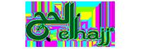 El Hajj Logo