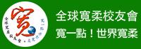 foonyew logo